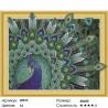 Зелёный павлин Алмазная вышивка мозаика 5D
