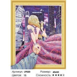 Количество цветов и сложность Следуй за мной Алмазная вышивка мозаика 5D LP020