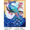 Синий павлин Алмазная вышивка мозаика 5D