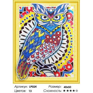 Количество цветов и сложность Сова на ветке Алмазная вышивка мозаика 5D LP024