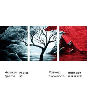 количество цветов и сложность Меж льдом и огнем Триптих Раскраска картина по номерам на холсте PX5108