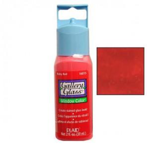 Красный рубин Витражная краска Gallery Glass PLD- 16015