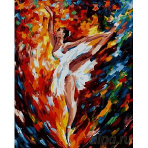 Осенний балет Раскраска картина по номерам на холсте