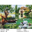 Количество цветов и сложность Счастливое семейство Раскраска картина по номерам на холсте EX5289