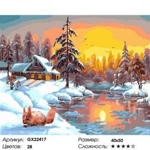 Количество цветов и сложность Лесная гостья Раскраска картина по номерам на холсте GX22417