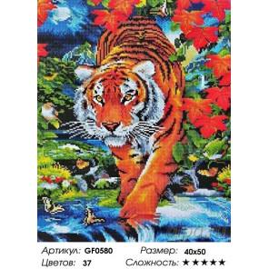 Количество цветов и сложность Тигр в осеннем лесу Алмазная вышивка мозаика на подрамнике GF0580