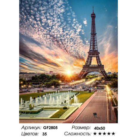Количество цвето ви сложность Эйфелева Башня Алмазная вышивка мозаика на подрамнике GF2805