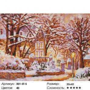 Количество цветов и сложность Зимняя сказка Алмазная вышивка мозаика на подрамнике Белоснежка 501-ST-S