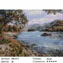 Количество цветов и сложность Горный Алтай Алмазная вышивка мозаика на подрамнике Белоснежка 506-ST-S