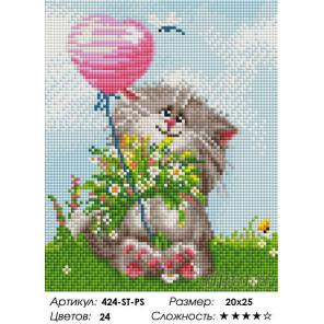 Количество цветов и сложность Кот с букетом Алмазная вышивка мозаика Белоснежка 424-ST-PS