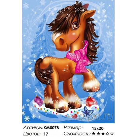 Количество цветов и сложность В преддверии Рождества Алмазная частичная вышивка (мозаика) Molly KM0078