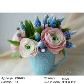 Количество цветов и сложность Изящный букет Алмазная частичная вышивка (мозаика) Molly KM0045