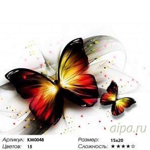 Количество цветов и сложность Утренние бабочки Алмазная частичная вышивка (мозаика) Molly KM0048