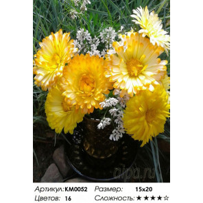 Количество цветов и сложность Букет с календулой Алмазная частичная вышивка (мозаика) Molly KM0052