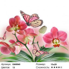 Количество цветов и сложность Розовая орхидея Алмазная частичная вышивка (мозаика) Molly KM0060