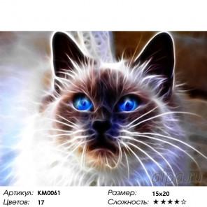Количество цветов и сложность Сиамский кот Алмазная частичная вышивка (мозаика) Molly KM0061