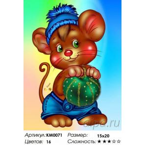 Количество цветов и сложность Мышонок Алмазная частичная вышивка (мозаика) Molly KM0071