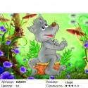 Количество цветов и сложность Волчонок на пеньке Алмазная частичная вышивка (мозаика) Molly KM0074