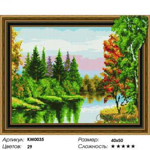 Количество цветов и сложность Тишина воды Алмазная вышивка мозаика 3D Molly KM0035