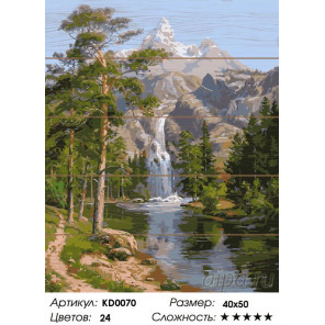 Количество цветов и сложность Водопад в горах Картина по номерам на дереве Molly KD0070