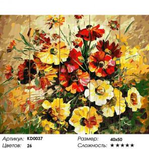Количество цветов и сложность Цветочная фантазия Картина по номерам на дереве Molly KD0037