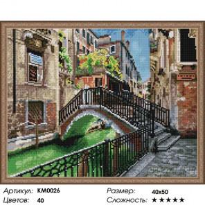 Количество цветов и сложность Венецианский канал Алмазная мозаика вышивка на подрамнике Molly KM0026