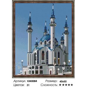 Количество цветов и сложность Мечеть Кул-Шариф Алмазная мозаика вышивка на подрамнике Molly KM0084