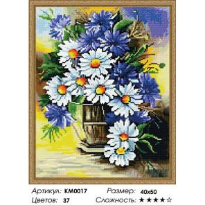 Количество цветов и сложность Букет из ромашек Алмазная мозаика вышивка на подрамнике Molly KM0017