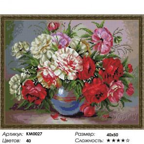 Красочный букет Алмазная мозаика вышивка на подрамнике Molly KM0027