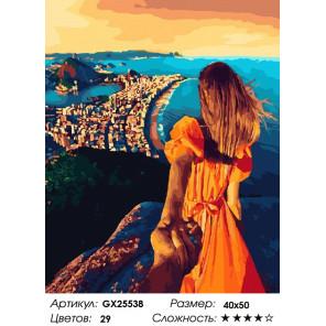 Количество цветов и сложность Следуй за мной. Городок на побережье Раскраска картина по номерам на холсте GX25538