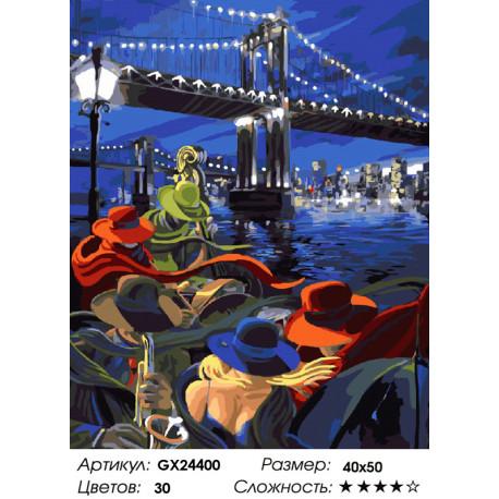Количество цветов и сложность Морская прогулка Раскраска картина по номерам на холсте GX24400