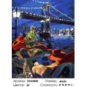 Морская прогулка Раскраска картина по номерам на холсте