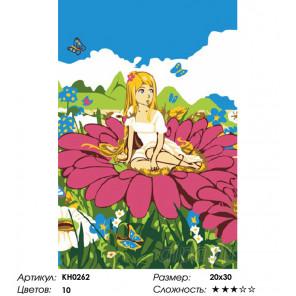 Количество цветов и сложность Дюймовочка Раскраска по номерам на холсте Molly KH0262