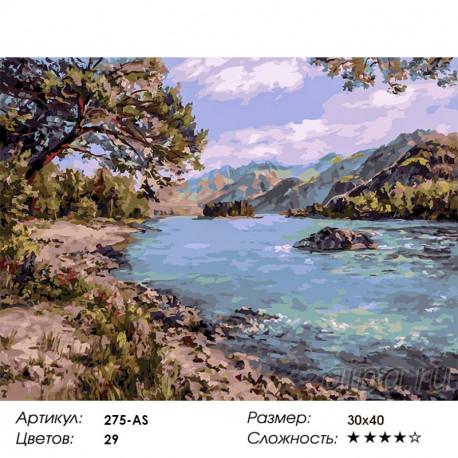 Сложность и количество цветов Горный Алтай Раскраска картина по номерам на холсте 275-AS