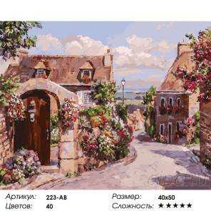 Сложность и количество цветов Франция. Локронан Раскраска картина по номерам на холсте 223-AB