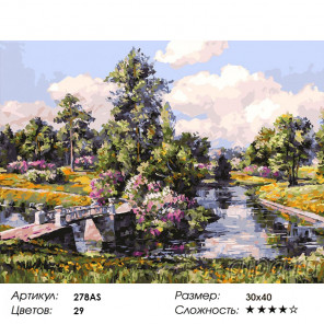 Весна в Павловском парке Раскраска картина по номерам на холсте 278-AS