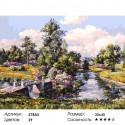 Сложность и количество цветов Весна в Павловском парке Раскраска картина по номерам на холсте 278-AS