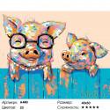 Количество цветов и сложность Мама свинка Раскраска по номерам на холсте Живопись по номерам A440