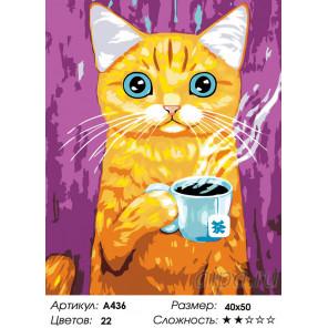Количество цветов и сложность Утренний чай Раскраска по номерам на холсте Живопись по номерам A436