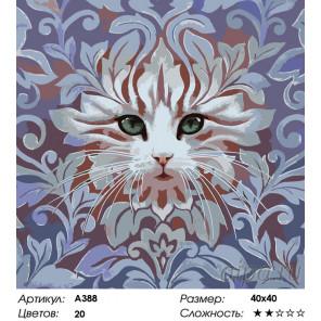 Количество цветов и сложность Маскировка Раскраска по номерам на холсте Живопись по номерам A388