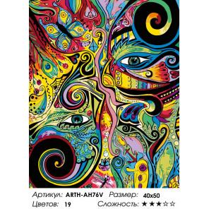 Количество цветов и сложность Абстрактный портрет Раскраска по номерам на холсте Живопись по номерам ARTH-AH76V