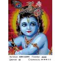 Восточная богиня Раскраска по номерам на холсте Живопись по номерам