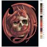 Раскладка Власть дракона Раскраска по номерам на холсте Живопись по номерам AS06