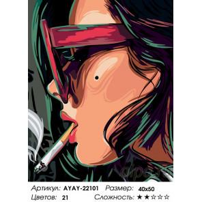 Количество цветов и сложность Перерыв Раскраска по номерам на холсте Живопись по номерам AYAY-22101