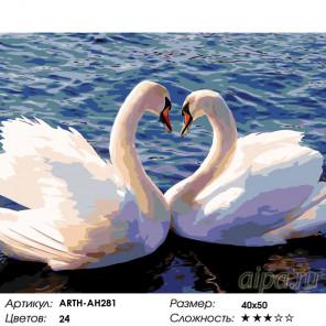 Количество цветов и сложность Танец лебедей Раскраска по номерам на холсте Живопись по номерам ARTH-AH281