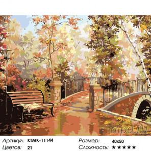 Раскладка Спокойствие осени Раскраска по номерам на холсте Живопись по номерам KTMK-11144