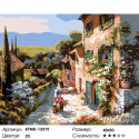 Количество цветов и сложность Солнечная улочка Раскраска по номерам на холсте Живопись по номерам KTMK-13319