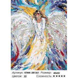 Количество цветов и сложность Печальный ангел Раскраска по номерам на холсте Живопись по номерам KTMK-281361