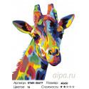 Количество цветов и сложность Взгляд радужного жирафа Раскраска по номерам на холсте Живопись по номерам KTMK-50677