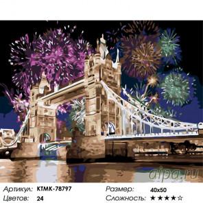 Количество цветов и сложность Праздничный Лондон Раскраска по номерам на холсте Живопись по номерам KTMK-78797